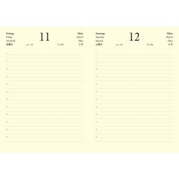 Diary CIRCUM light brown   12 x 16,5 cm,  1 day/page