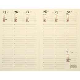 Kalender 2021 BASIC WOOD Nuss   17 x 24 cm,  1 Woche/Doppelseite